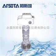 阿斯塔电动双水冷式超高温蝶阀
