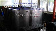 四川汉威超声波清洗机设备
