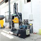 合成橡胶切割机G122柯达机械胶头切胶机