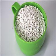 PP聚丙烯软胶塑料V0防火剂
