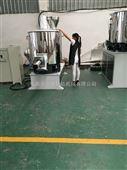 改性混合机SHR-500L改性高速混合机