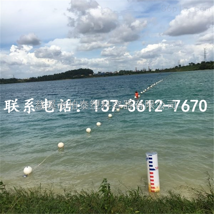 塑料渔业警示浮球加厚聚乙烯浮子