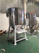 干燥机-塑料粒子干燥机