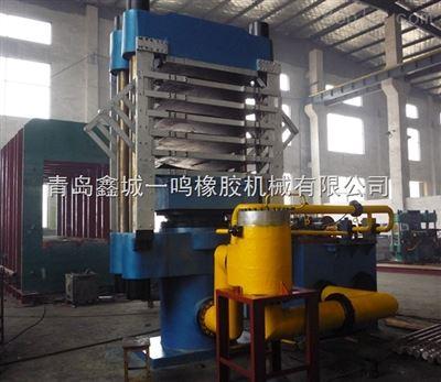 橡塑/立柱式发泡平板硫化机