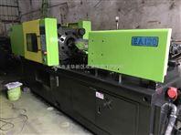 出售二手注塑機億利達注塑機EA120變量泵多臺