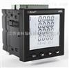 APM810安科瑞网络电力仪表厂家直供 正品保证