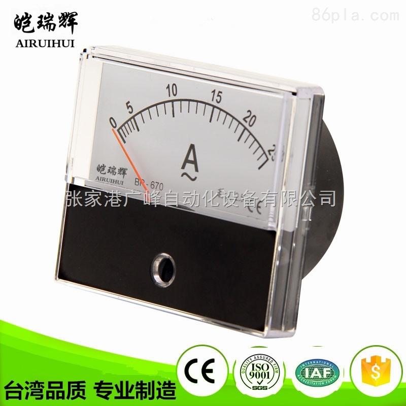 bp670ac25a 指针式交流电流表bp670ac25a控制柜电表