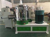 苏州高速混合机-PVC高速搅拌机-SHR-500L
