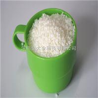 销售ABS改性阻燃剂厂家 塑胶ABS溴系阻燃剂
