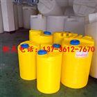 凤阳100L塑料反应釜液体搅拌罐