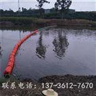 龙子湖塑料漂浮桶拦污浮排