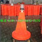 黔江内河警示浮标聚乙烯航标