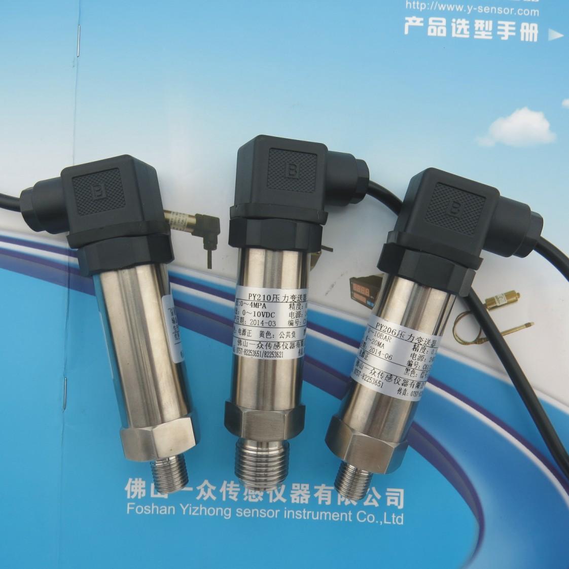 蒸气压力控制器接线图