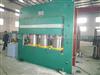 XLB-8.00MN鑫城輸送帶修補框式平板硫化機