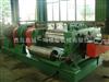 XKJ-480鑫城橡胶精炼机
