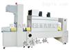 铝型材热收缩包装机_板材热收缩包装机