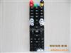 供应硅胶摇控器按键产品|耐高温硅胶原料制作|生活日用硅橡胶制品