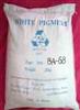 广东钛白粉_上海钛白粉厂家,环保 阻燃剂 塑料添加剂