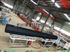 1200塑钢缠绕加筋管生产线