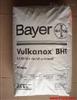 德国拜尔抗氧剂BHT