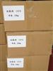 供应抗氧剂1076,东莞市山一塑化有限公司