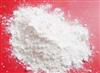 供应高温抗氧剂1016专业生产厂家,欢迎订购