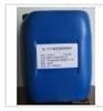 水性钛白粉分散剂水性分散剂