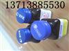 BYK-112 115 116润湿分散剂