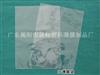 PP塑料薄膜袋、PP薄膜袋、PP胶袋、PP塑料胶袋;找揭阳晟标塑料薄膜厂
