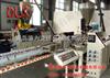 PVC密封条生产设备机器价格