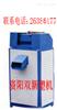 四川塑料切粒机加工厂,再生塑料切粒机,塑料切粒机