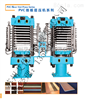 PVC地板热压成型机设备